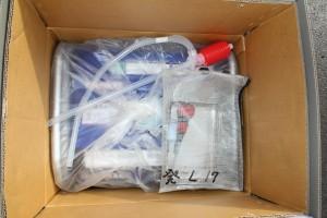 使用後の発電機は、付属のビニール袋に入れてから箱に戻して下さい。